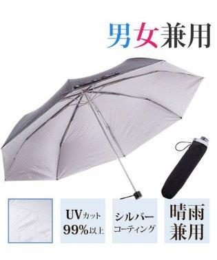 アテイン ATTAIN 折りたたみ傘 紳士晴天兼用8k軽量楽々ミニ無地