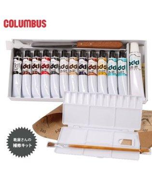コロンブス COLUMBUS アドカラーセット addCOLOR