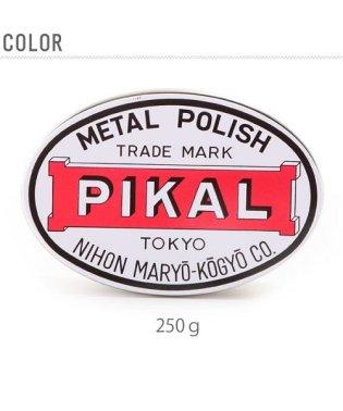 日本磨料工業 ピカールネリ 250g
