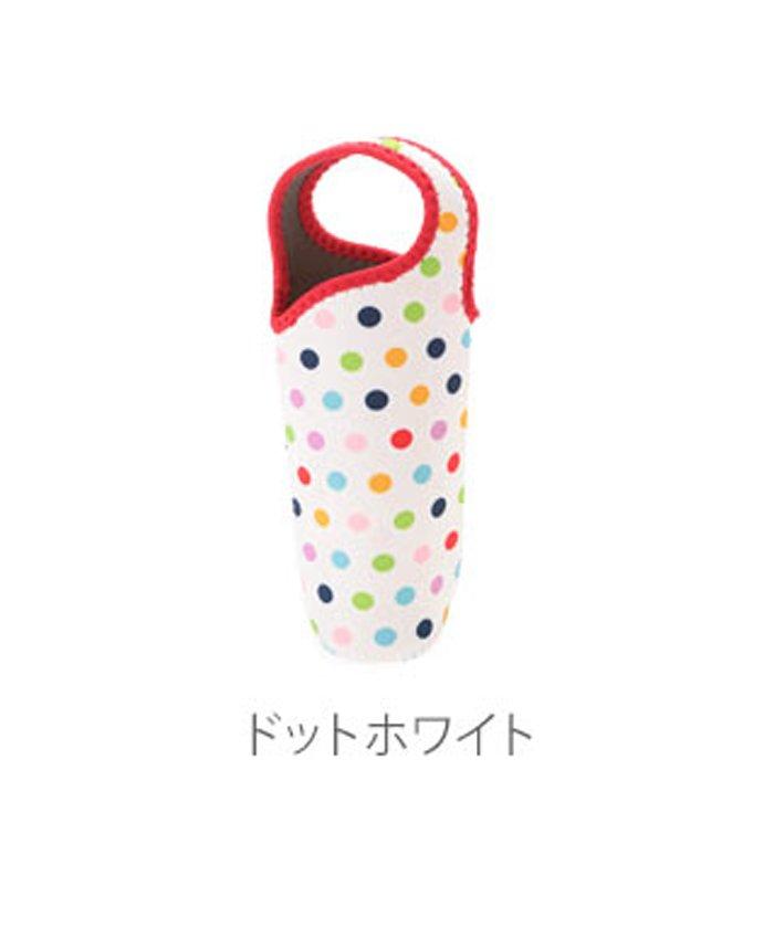 (BACKYARD/バックヤード)ボトルカバー #TC−01/ユニセックス ホワイト