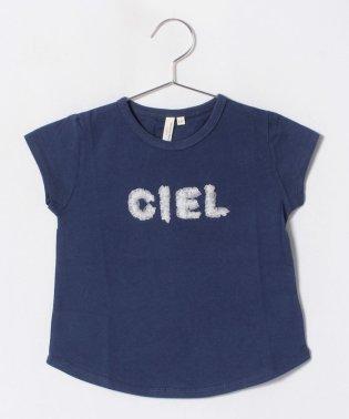 チュールロゴTシャツ