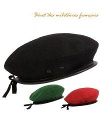 ミリタリー商品 フランス軍タイプ ベレー帽