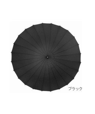 サントス santos #JK-03 24本骨メンズ和傘 匠 65cm