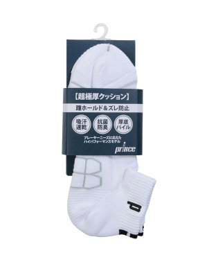 プリンス/レディス/PS354 CHOUGOKUATU ANKLE 146  WHT