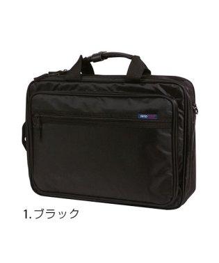 ユナイテッドクラッシー UNITED CLASSY #2220 3WAYビジネストラベルバッグ