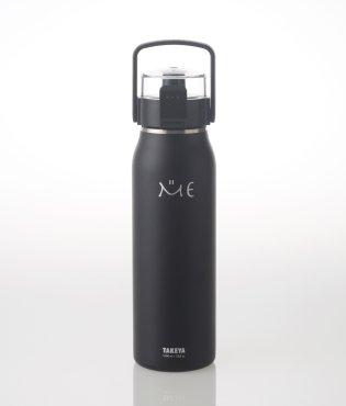 ステンレスボトル ミーボトル 1L
