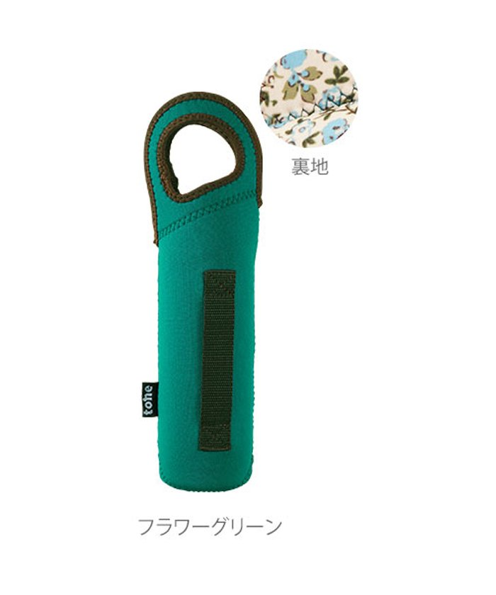 (BACKYARD/バックヤード)ボトルカバー L/ユニセックス グリーン系1