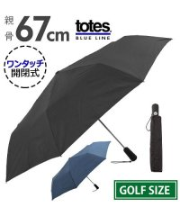 トーツ totes #7110 DUET GOLF-SIZED AUTO OPEN CLOSE