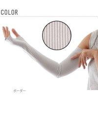 フィットスタイル 指ナシ ボーダー柄 ロング #UV-2743