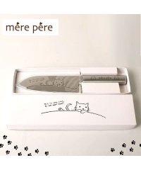 メルペール merepere #770-307 ネコ 三徳包丁 14cm