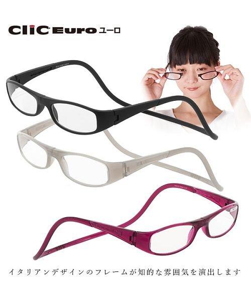 (BACKYARD/バックヤード)Clic Readers Euro cliceuro クリックリーダー ユーロ/ユニセックス 度数1