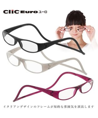 Clic Readers Euro cliceuro クリックリーダー ユーロ