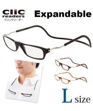 Clic Readers clicexpan クリックリーダー エクスパンダブル
