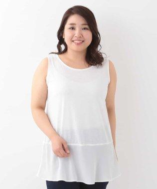 【大きいサイズ】シフォン裾ヒラタンクトップ