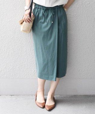 【手洗い可能】ドローストリングラップスカート