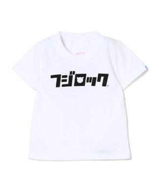 FUJI ROCK FESTIVAL'18 × BEAMS / The Wonderful! design works. ロゴ  Tシャツ (100~140cm
