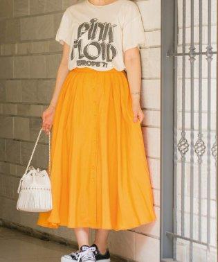 クルミボタンフレアロングスカート