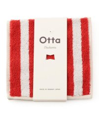 otta:ハンドタオル(ボーダー)