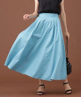 【WEB限定】マキシタックカラーフレアスカート