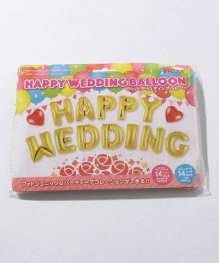 〈RELAX/リラックス〉HAPPY WEDDING BALLOON/ハッピーウエディングバルーン