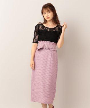 フリルベルト付きタイトスカート