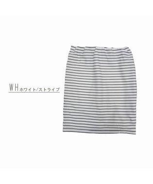 リップルペンシルショートスカート【ウエストゴム】