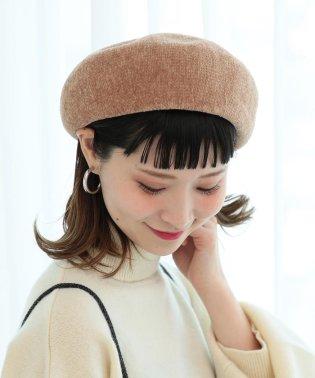 Ray BEAMS / モール ベレー帽