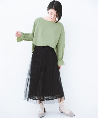 楽していることがばれない プリーツチュール&レースのスカート