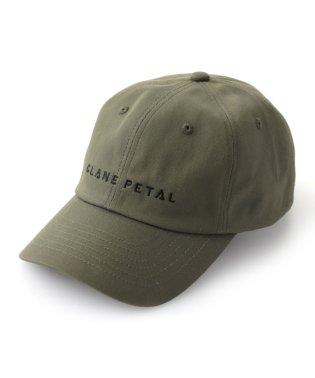 CLANE PETAL CAP