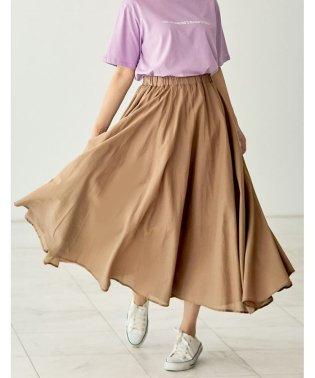 コットンロングボリュームスカート