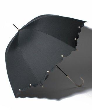 【晴雨兼用傘】 スカラップパール 長傘  (UVカット&軽量)