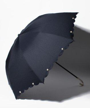 【晴雨兼用傘】 スカラップパール 折傘  (UVカット&軽量)