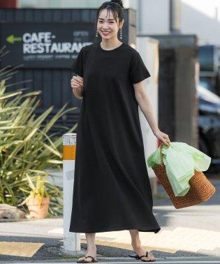 エンボス加工半袖マキシワンピースcocaオリジナル