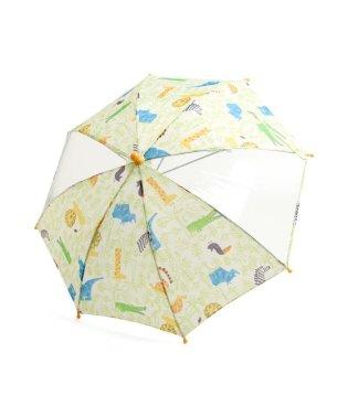 動物かくれんぼ柄傘