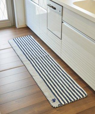 【moz】 タフトキッチンマット ネイビー 45×180cm
