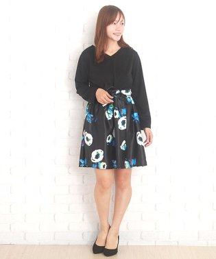 花柄フレアスカート韓国ファッションレディースエキゾチック上品セクシーゆったり【vl-5273】【S/S】