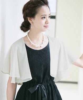【結婚式・パーティー・羽織り】ふわりと揺らめくバタフライレースボレロ
