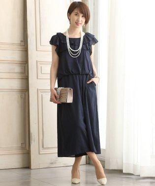 【二次会・女子会】ストライプフリルセットアップパンツドレス