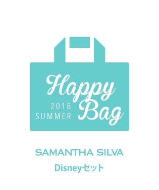 ★2018 HAPPY BAG