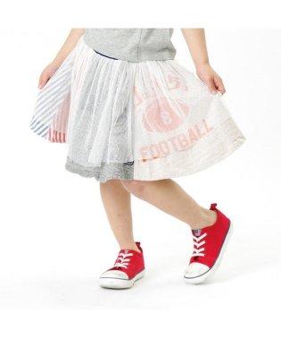 リメイク風ボリュームスカート