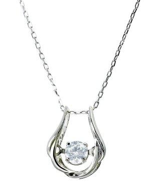 厳選ダイヤが胸元で踊る!K18ゴールド ダンシング 天然ダイヤモンド 0.13ct 馬蹄ネックレス 【K18WG ホワイトゴールド】