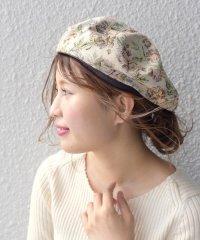 INFIELDER DESIGN:GOBELINESベレー帽