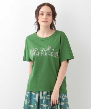 Jo que frio hace! Tシャツ デザインロゴカットソー