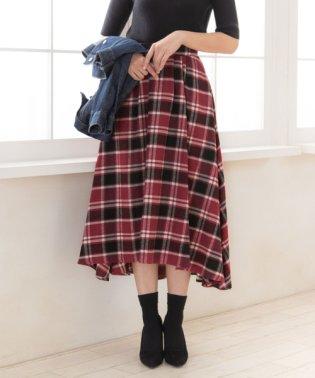 ロングフィッシュテールスカート