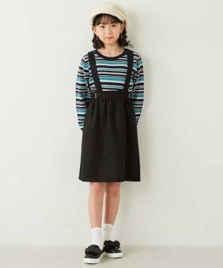 [140-150]サス付きナロースカート