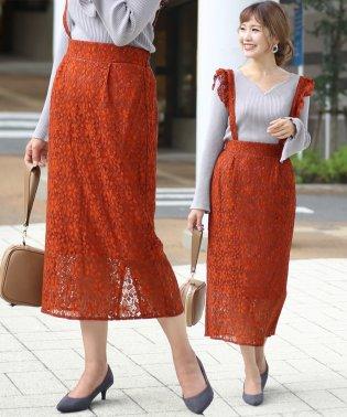 【WEB限定】セミロングレースタイトスカート