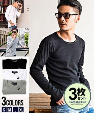 【3枚セット】CavariA【キャバリア】3Pパック フライスクルーネック長袖Tシャツ