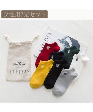 靴下 7足セット ワンポイント 刺繍 ソックス 靴下 おしゃれ かわいい 韓国 トレンド 一週間セット カップル おそろい お揃い ペア くるぶし