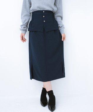 女の子バンザイ!プロジェクト 【ブルー期】 腹巻きとは呼ばせない ブルー期も華やかに過ごせる消臭加工裏地付きフリルデザインスカートセット