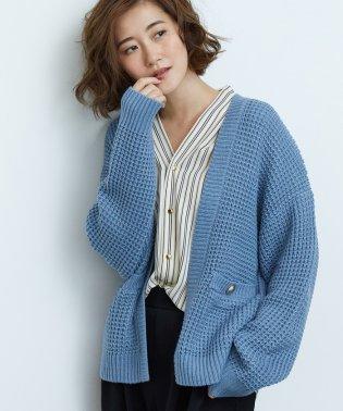 【松岡茉優さん着用アイテム】ワッフル編みカーディガン